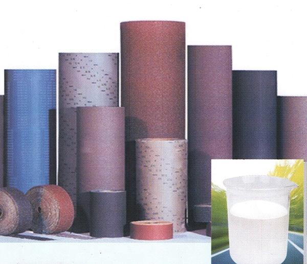 广州砂纸专用腈基丁苯胶乳--XXRN-4555
