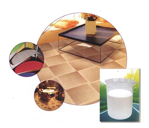 地毯专用羧基丁苯胶乳