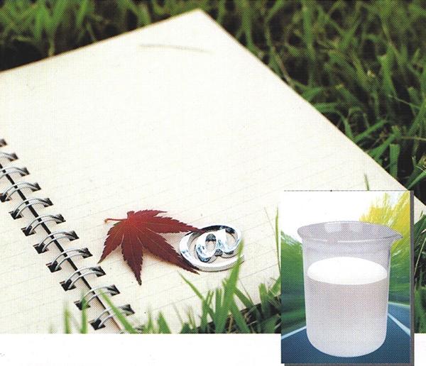 造纸专用羧基丁苯胶乳
