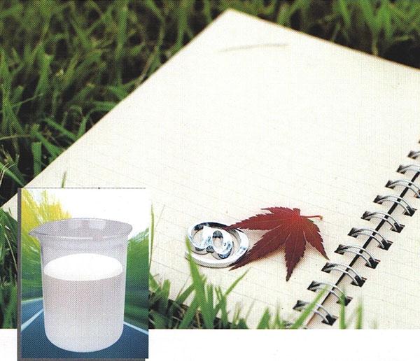 专用造纸羧基丁苯胶乳