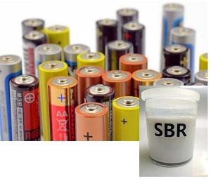 SBR电池专用胶乳
